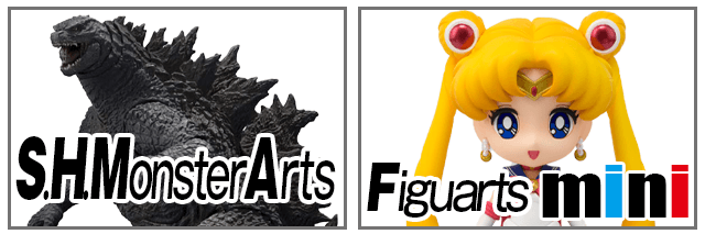 S.H.MonsterArts、Figuarts mini